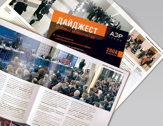 Верстка и дизайн журнала